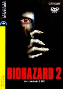 bio2-boxart